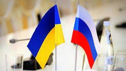 Россия готовится к суду с Украиной из-за Крыма - подробности