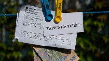 """Доначисления в платежках: НКРЭКУ оштрафовала """"Днепропетровскгаз"""""""