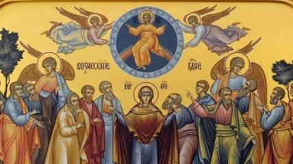 Вознесение Господне 2020: что можно и что нельзя делать в этот день