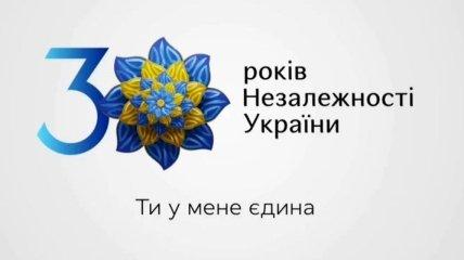 Потап, Могилевська та інші: оприлюднено список всіх учасників концерту до Дня Незалежності України