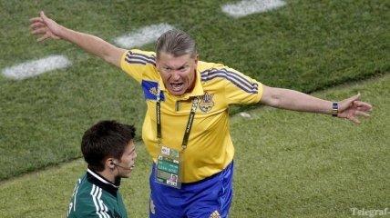 Блохин: Cборная Украины уважает сборную Англии, но не боится