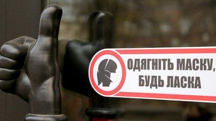 В Украине продлят карантин: какие ограничения действуют сейчас