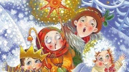 Рождество 2019: Колядки, щедровки,посевалки на русском языке в стихах
