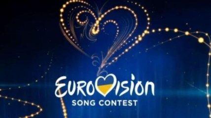 Евровидение 2018: опубликован список участников украинского нацотбора