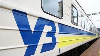 Смягчение карантина: Укрзализныця возобновила остановку поездов в Тернополе и Луцке
