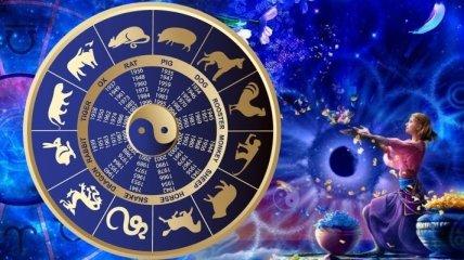Бизнес-гороскоп на неделю: все знаки зодиака (17.07 - 23.07)