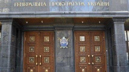 Генпрокурор лишился двух заместителей