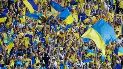 Украинские фанаты из-за кризиса в стране объявили перемирие