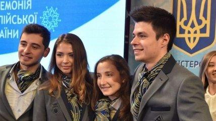 Стал известен состав сборной Украины на Олимпиаду-2018