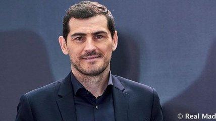 Касильяс получил должность в Реале