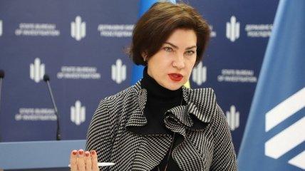 """Украина создает еще два """"департамента войны"""" для борьбы с российской агрессией"""