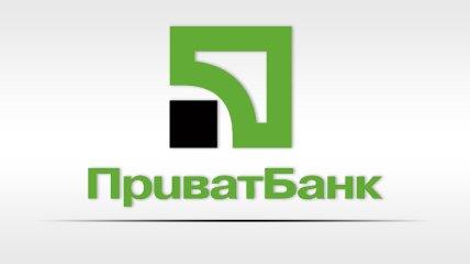 ПриватБанк станет крупнейшим  в Украине банком для выплат зарплат бюджетникам