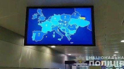 """В аэропорту """"Борисполь"""" показывали видеоролик с Украиной без Крыма"""