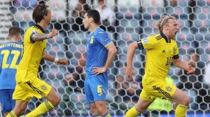Швеция - Украина: Бущан пропустил гол после рикошета (видео)