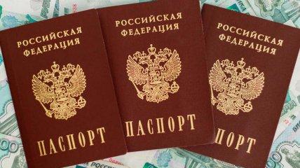 Чем Украина может ответить на российскую паспортизацию Донбасса?