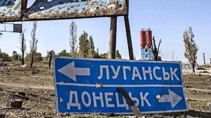 ОРДЛО. Фото из открытых источников