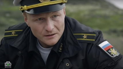 Виталий Салий в роли российского офицера