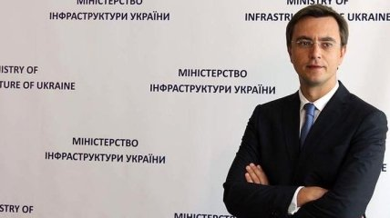 """Омелян назвал прибавку к зарплате главного """"дорожника"""""""