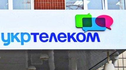 ФГИУ продолжает национализировать крупнейшего оператора фиксированной связи
