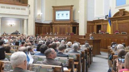 В Раде собирают подписи за отставку Луценко с должности генпрокурора