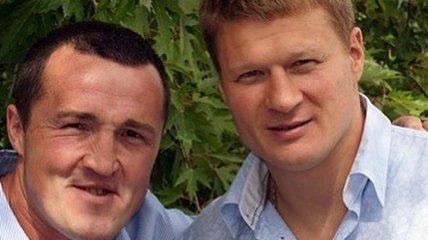 """Зевнул один удар"": Лебедев о бое Джошуа - Поветкин"