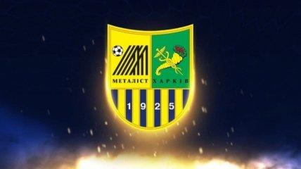 Официально: легендарный харьковский клуб вернулся на футбольную карту Украины