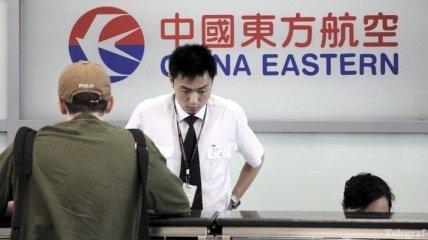 1-й международный рейс из японской префектуры Фукусима выполнен