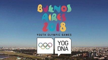 НОК Украины объявил состав сборной на юношеские Олимпийские игры-2018