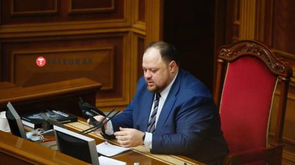 Руслан Стефанчук в Раде