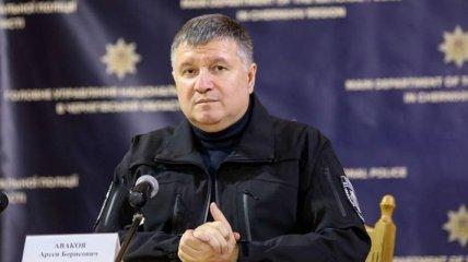 """Украина присоединилась к СКЦ """"Галац"""" для охраны границ"""