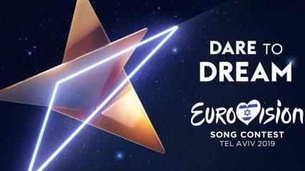 Евровидение 2019: официально представлен логотип международного проекта (Видео)