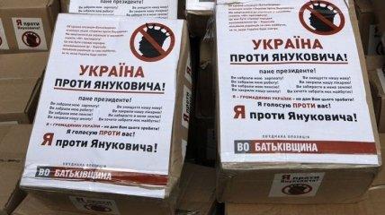 Оппозиция: ВАСУ хочет уничтожить заявления тысяч украинцев