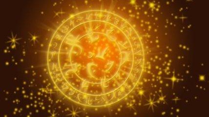 Гороскоп на сегодня, 14 июля 2017: все знаки зодиака