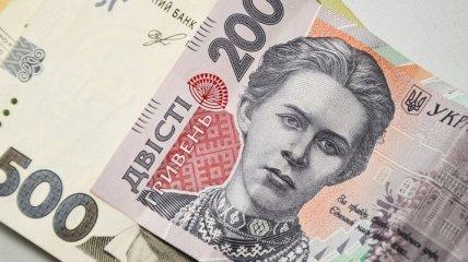 Пенсионер получил срок из-за помощи 8000 грн от государства: как так получилось