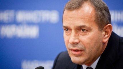 ЦИК зарегистрировала Клюева кандидатом на выборы в Верховную раду