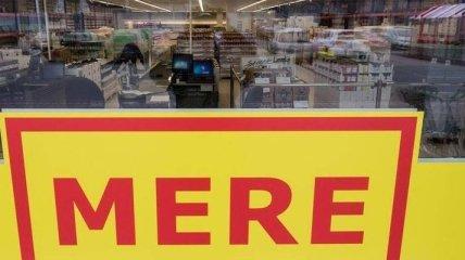 Возвращение российской сети магазинов Mere в Украину: в СНБО рассказали, будет ли она работать