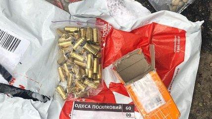 В Одесской области пограничники перекрыли канал контрабанды героина из РФ (Видео)