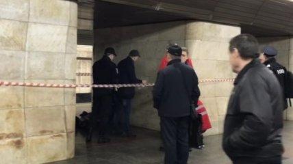 На станции метро в Киеве умер мужчина (Видео)