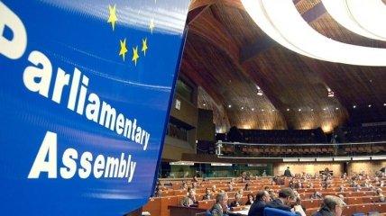В Страсбурге сегодня открывается сессия ПАСЕ