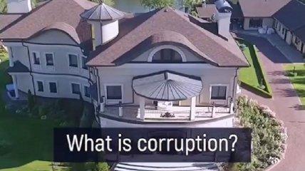 """""""Выглядит как промо-ролик коррупции"""": активисты сделали слишком эффектное видео о домах украинских судей и прокуроров"""