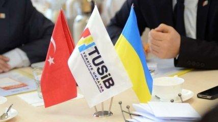 """Союз промышленников Украины и Турции - """"TUSIB"""" создали в Украине"""