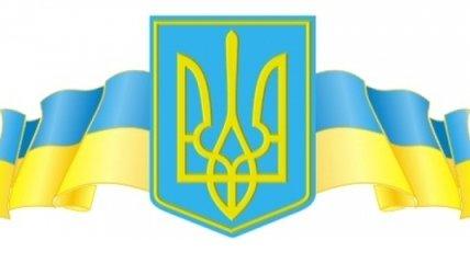 Украина заняла 42 место из 50 в рейтинге стран с лучшей репутацией