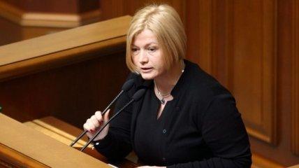 Геращенко озвучила свое мнение о украинской политике