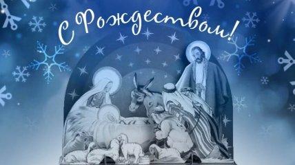 Рождество Христово-2019: как празднуют в Западной Украине