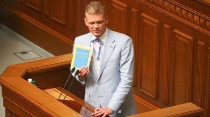 """""""Свобода"""" требует объявить Алексея Панина персоной нон грата"""