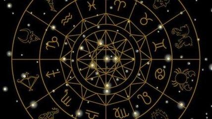 Овнам стоит завершить старые отношения, а Близнецам - остерегаться завистников: гороскоп на неделю