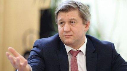 Екс-міністра фінансів Данилюка не допустили до конкурсу в Бюро економічної безпеки: причина дивовижна