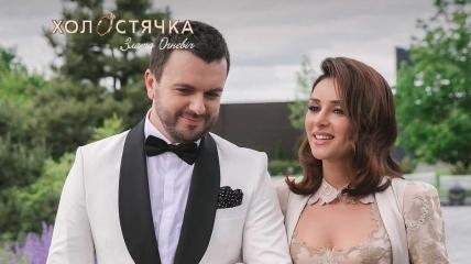 Григорий Решетник и Злата Огневич