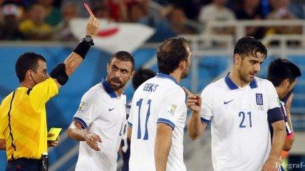 ЧМ-2014. Греция в меньшинстве отбирает очки у Японии