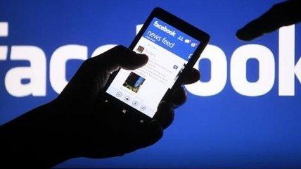 Facebook запускает новую полезную функцию